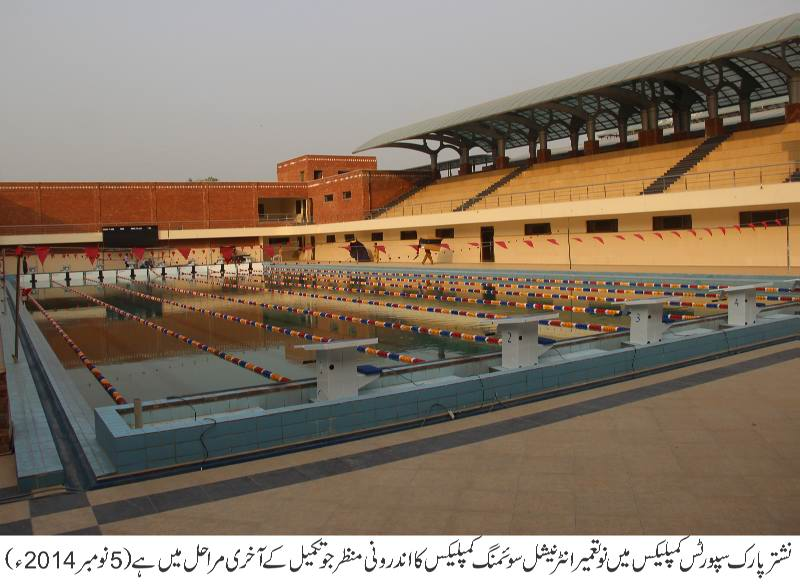 Sports Board Punjab 39 S Swimming Pool Complex Will Start Functioning Soon Lahore News Political