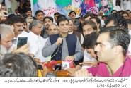 Hamza Shahbaz congrats Ch Akhtar Ali on winning bye-election