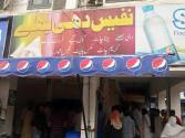 Punjab Food Authority sealed eight hotels, bakeries and one factory