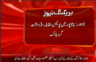 3 terrorists killed in shootout with CIA police Lahore at Batapur