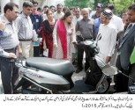 Punjab government to provide scooties to working women