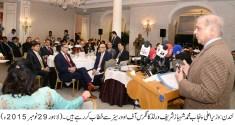 Shahbaz Sharif addresses World Congress of Overseas Pakistanis in London
