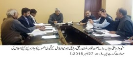 Kh Salman Rafique directs to accelerate the pace of civil work of Surgical Tower, Mayo Hospital