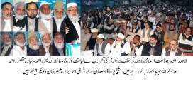 Liaqat Baloch takes oath of the newly elected Ameer of the JI Lahore