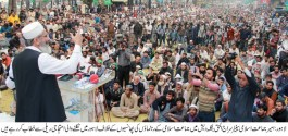 JI stage protest against the silence of the rulers over hanging in Bangladesh