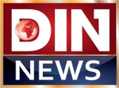 Terrorists attack at Din News office,3 injured including 2 cops