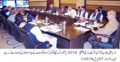 Shahbaz Sharif reviews the implementation of Agri Package 2016