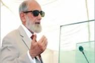 CJP Anwar Zaheer Jamali directs for beefing up judges security