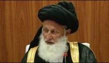 The Punjab Commission on the Status of Women rejects CII proposed 'model' bill