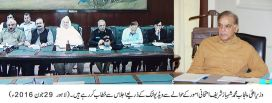 Chief Minister appreciates RPO Sargodha for his timely action