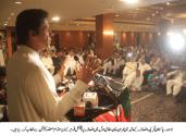Imran Khan demands Prime Minister Nawaz Sharif resignation