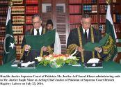 Justice Mian Saqib Nisar takes oath as acting CJP
