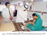 UAE Ambassador visits Sheikh Zayed Hospital Lahore