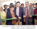 Australian High Commissioner inaugurates new hostel at the College of Ophthalmology