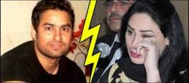 Humera Arshad gets divorce from Ahmad Butt