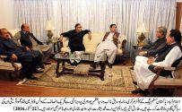 Shah Mehmood Qureshi calls on former Deputy Prime Minister Ch Pervaiz Elahi