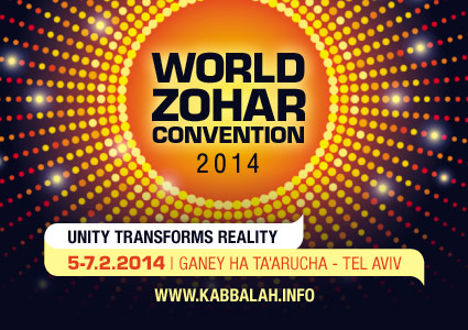 World-Zohar-Convention-2014-banner-425x300