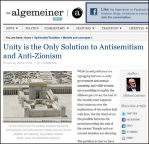 rav-laitman-in-an-article-in-the-newspaper-algemeiner-on-the-occasion-of-tisha-bav