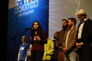 2016-02-23-25_congress_israel_2133_w
