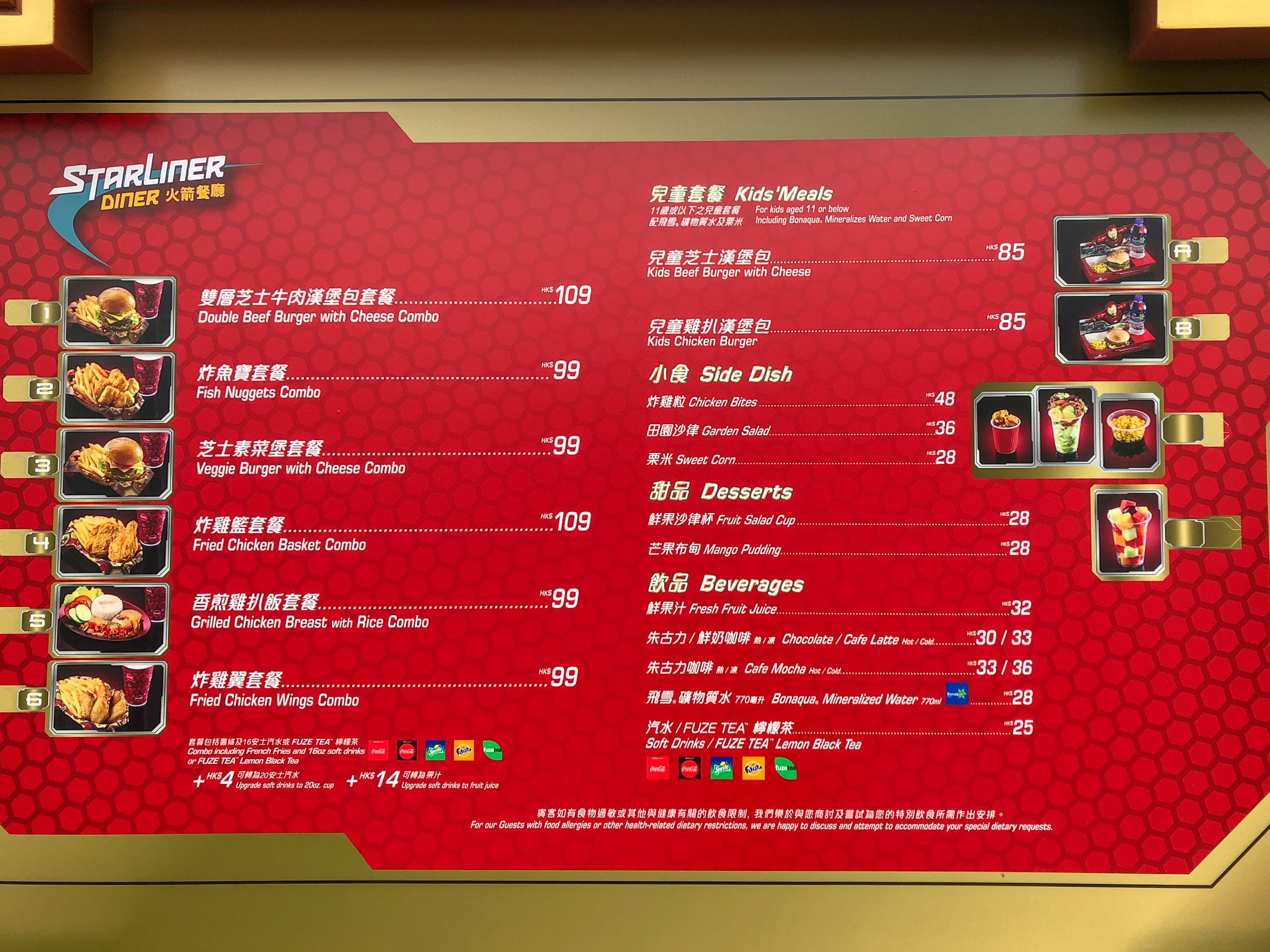 Harga Cat No Drop 2018 Hong Kong Disneyland Insider S Guide Hong Kong With Kids