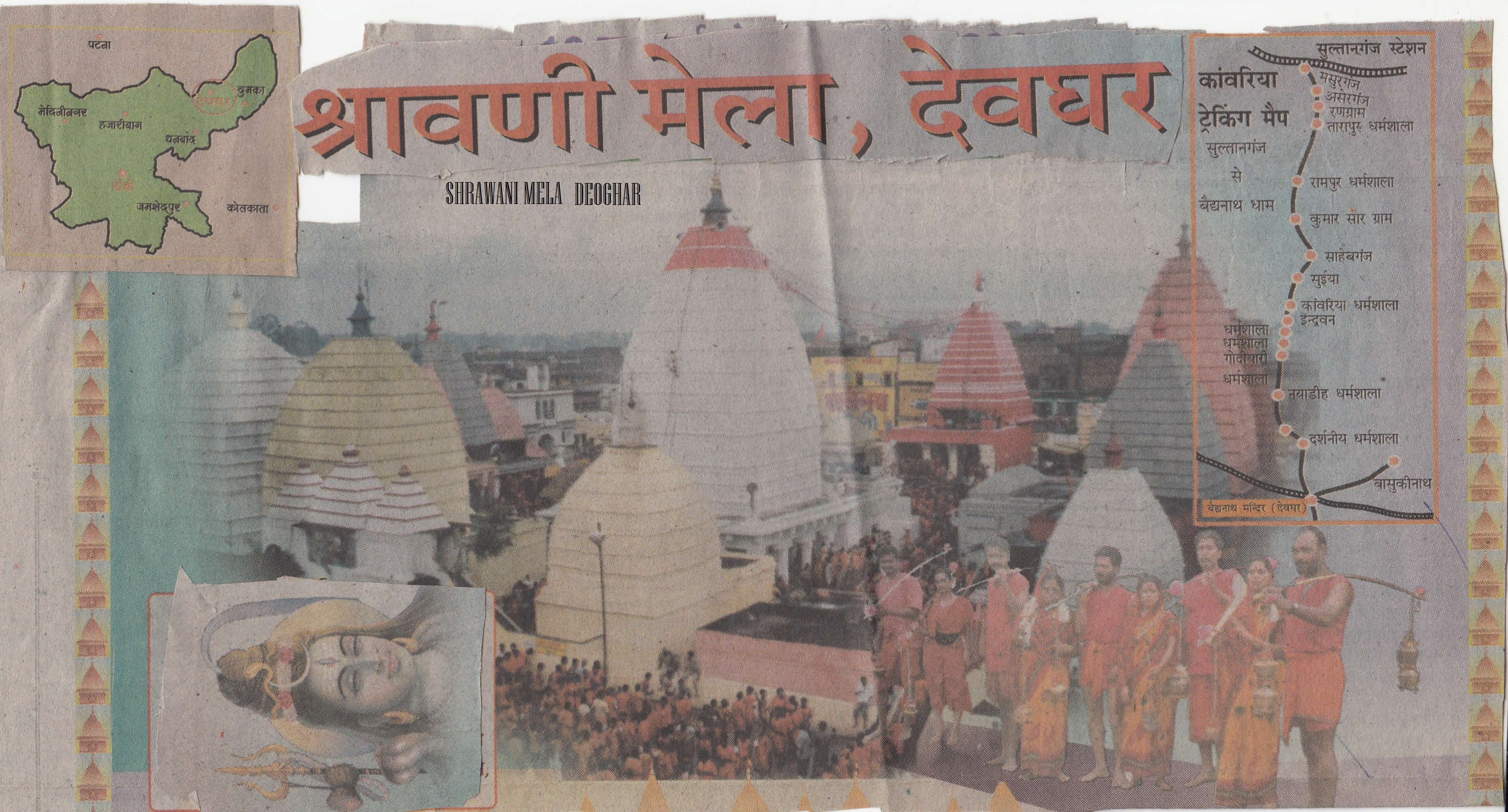 Delhi India Postal Code Baijnath Dham Lallanprasad