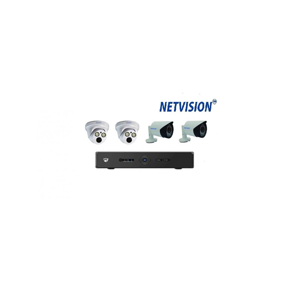 Camera De Surveillance Exterieur Tunisie Pack Camera Netvision
