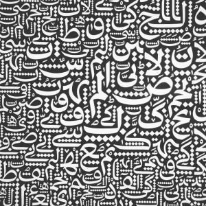 Photo: Youssef Shoufan Oeuvre : Kristyan Sarkis Studio: