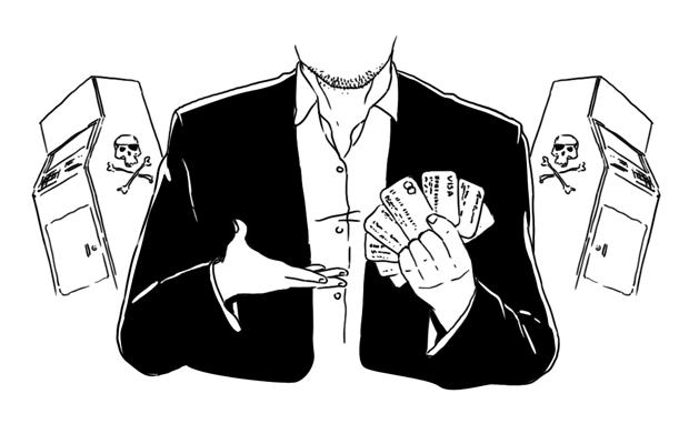 Как всё устроено: Банковский мошенник. Изображение №2.