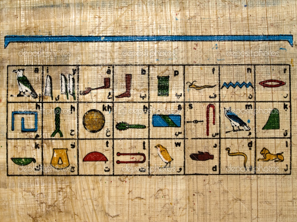 New Academic Calendar Emory Emory College Of Arts Sciences A Liberal Arts Ancient Egyptian Alphabet New Calendar Template