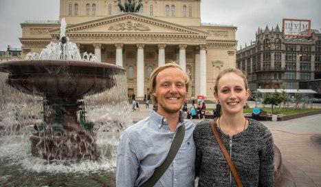 The Bolshoi Theatre (Большо́й теа́тр)