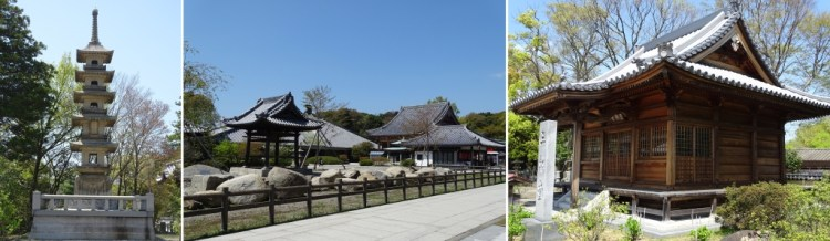 Yashima-ji 2