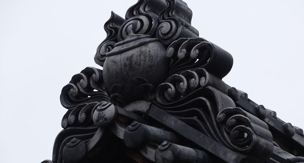Japon – voyage n°2 – Jour 9 – Dogo