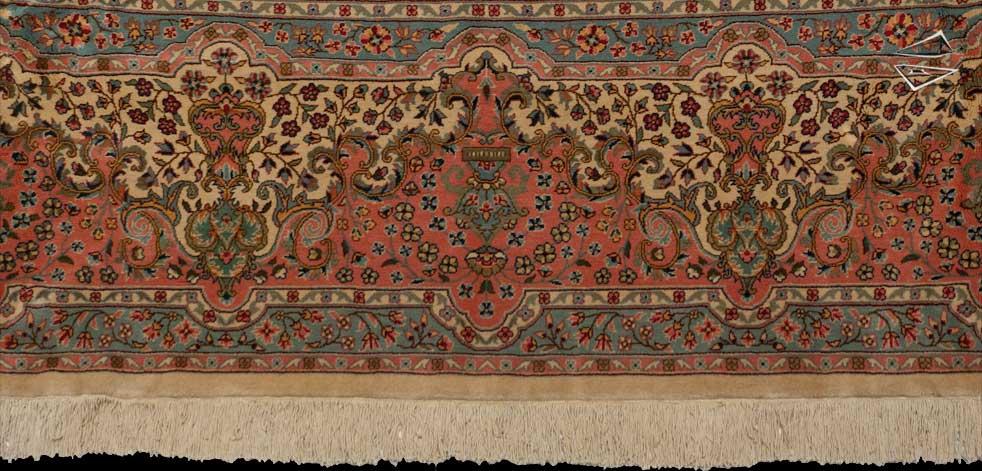 Bulgarian Rug 1239 X 1639