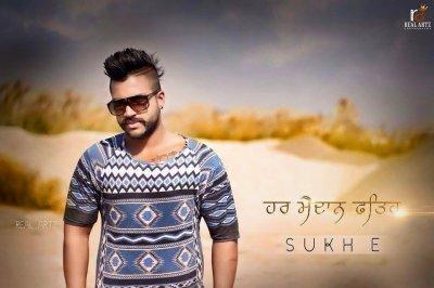 Sukh E   Free Wallpaper