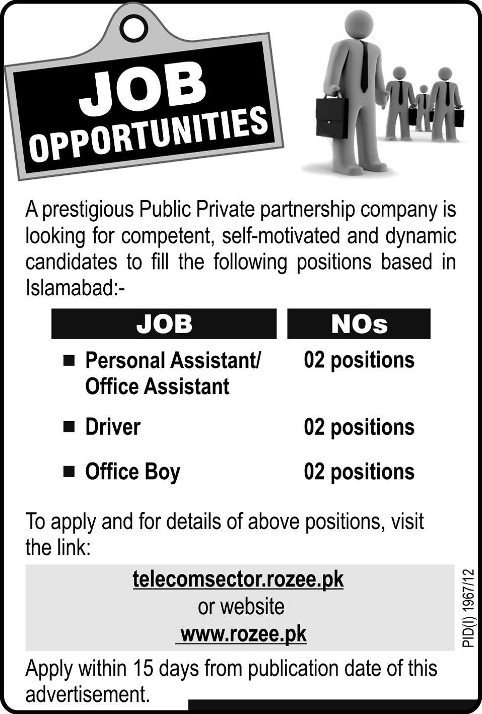 job opportunities for the blind