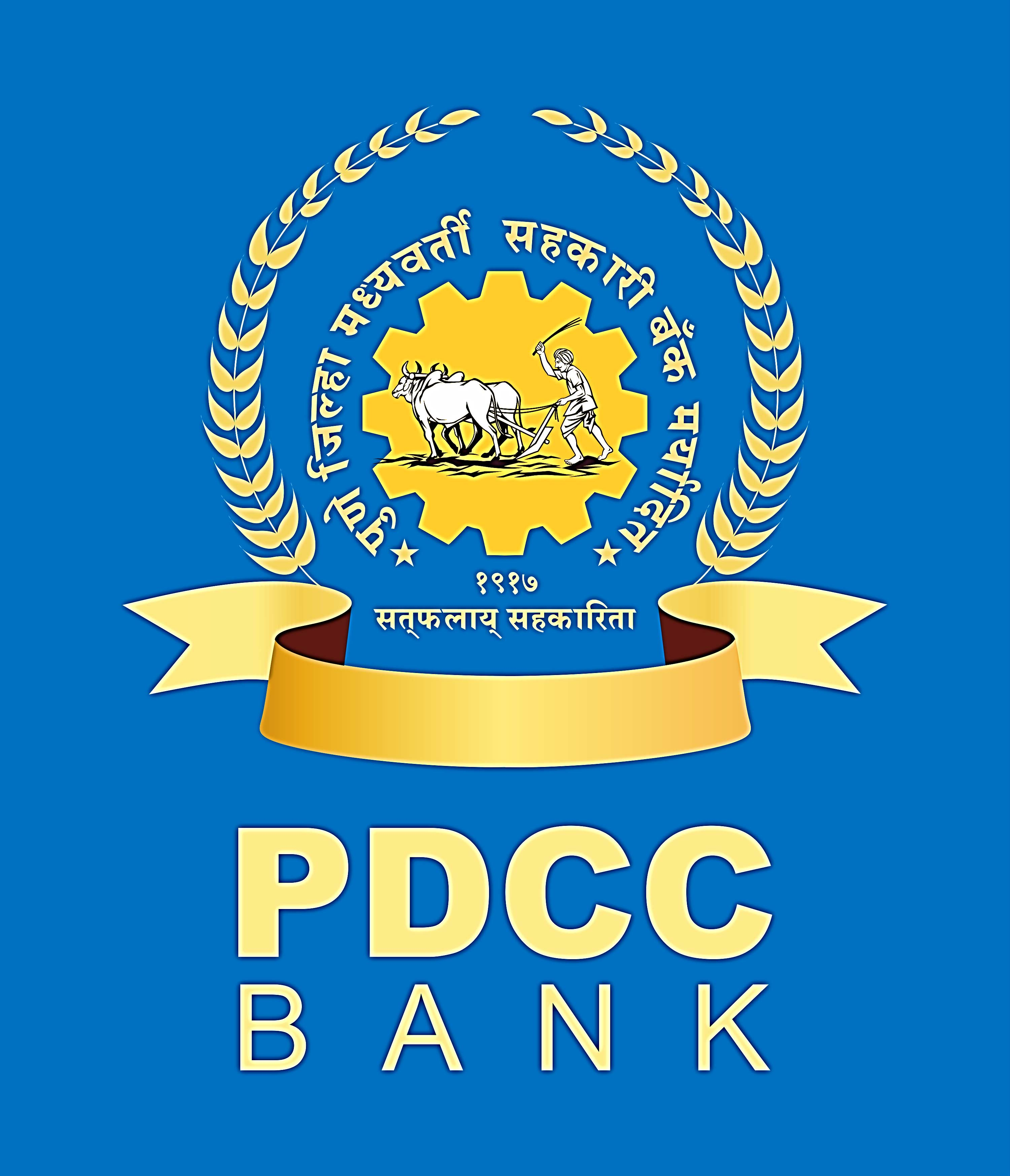 Latest Govt Recruitment Vacancy In Pdcc Bank Recruitment 2017 Apply Online