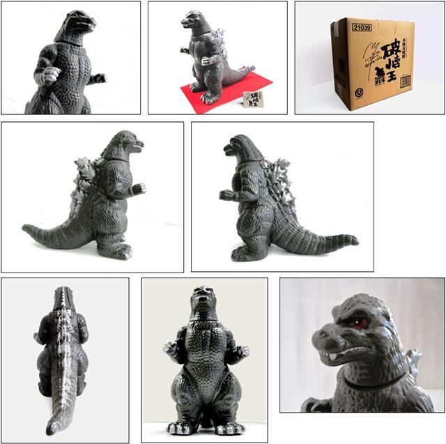 Godzilla Sake
