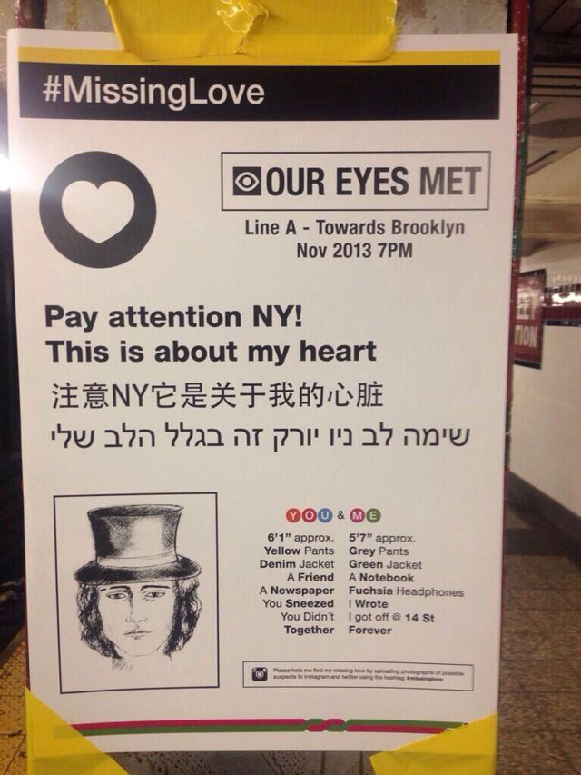 Missing Love Poster Campaign