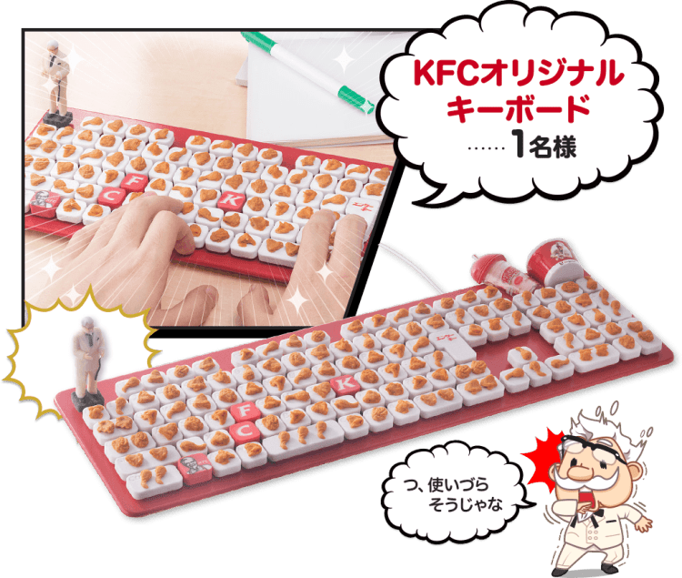 KFC Fried Chicken Keyboard