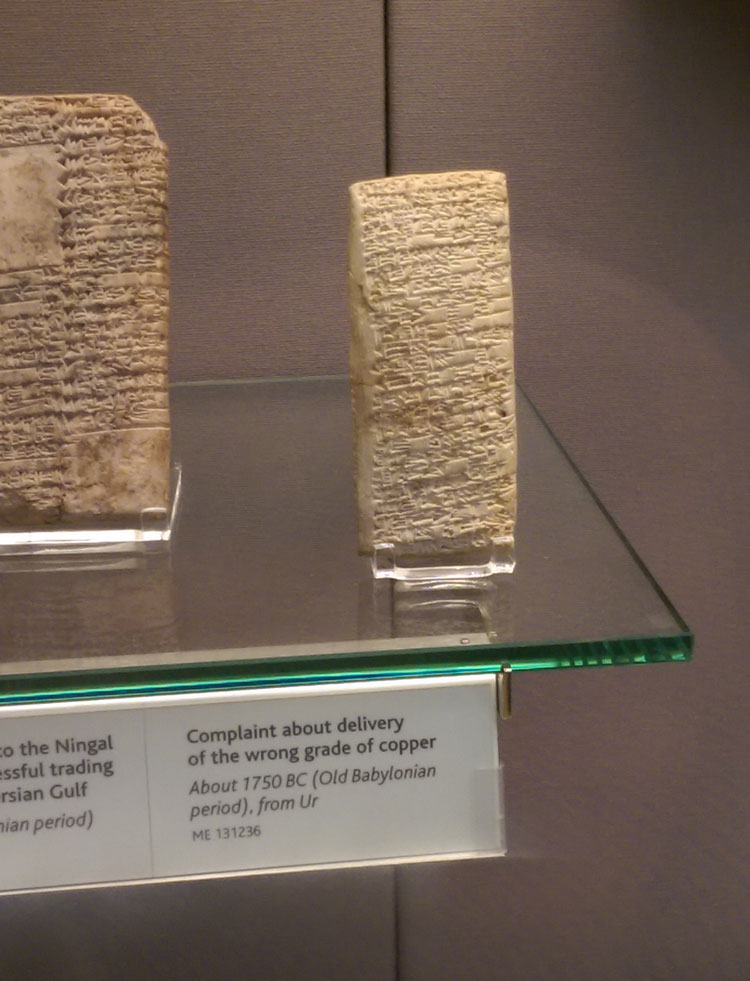 An Ancient Babylonian Customer Service Complaint Inscribed on a Clay