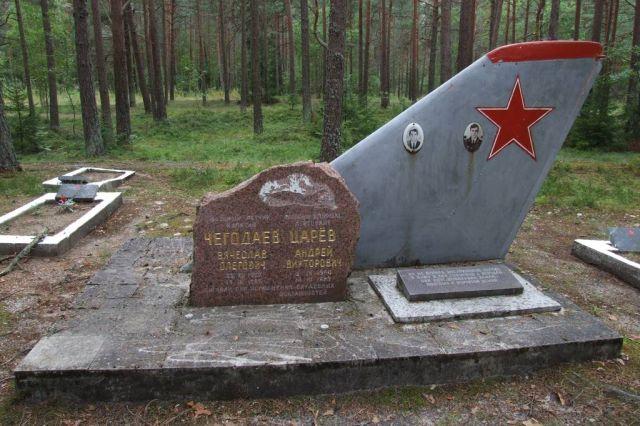 Soviet Amari Pilots' Cemetery in Estonia