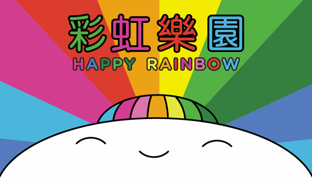 Happy Rainbow Exhibition by FriendsWithYou
