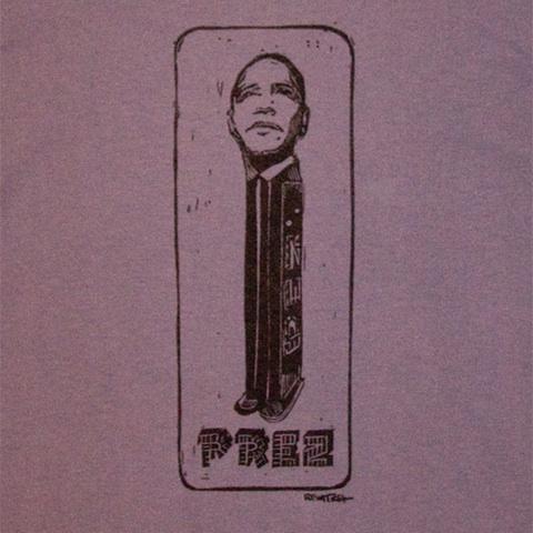 The Prez Dispenser