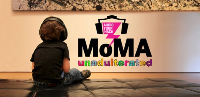 MoMA Unadulterated
