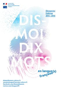 dismoidixmots-depliant-2015-2016-213x300