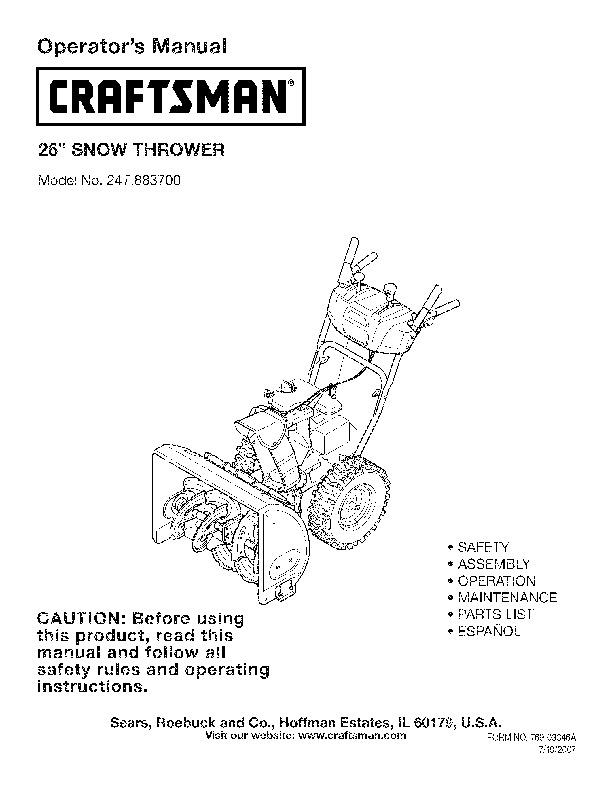 craftsman blower manuals