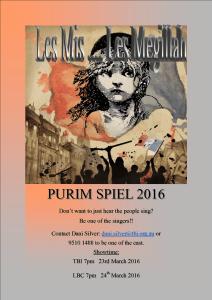 20160324 Purim Shpeil
