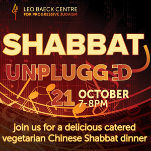shabbat-unplugged-october
