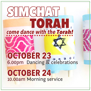 simchat-torah-1