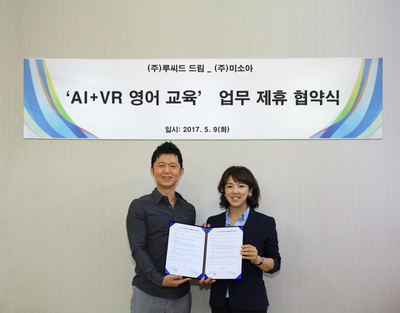Signed MOU for VR English education business \u2013 Lucid Dream
